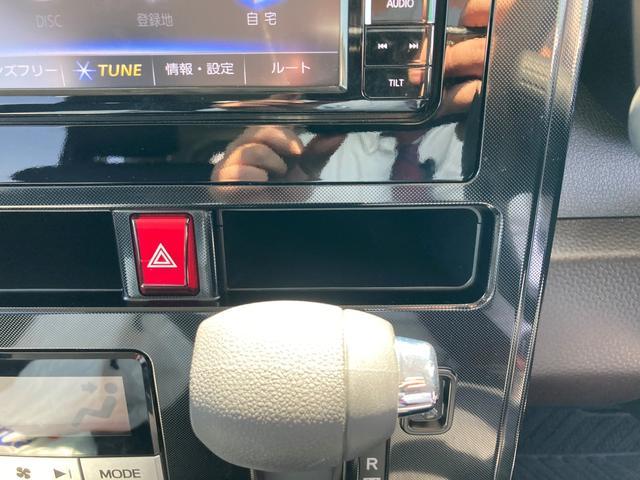 GS 社外品ナビ バックカメラ ドライブレコーダー 付き(35枚目)
