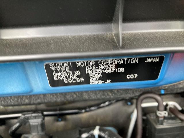 カスタム HYBRID XS 衝突被害軽減ブレーキ前後(73枚目)