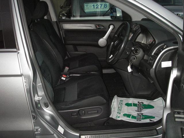 ホンダ CR-V ZX