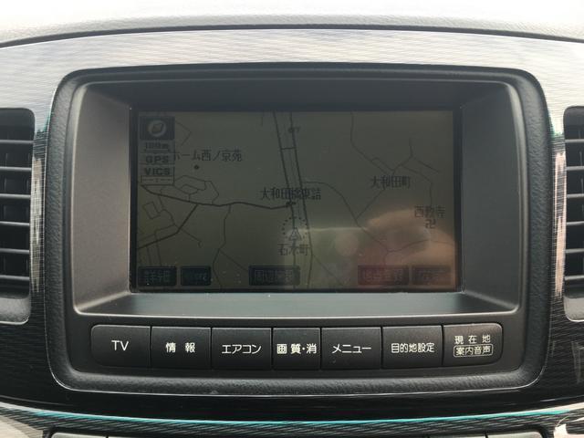 トヨタ マークIIブリット 2.0iR AW ナビ ワンセグ キーレス