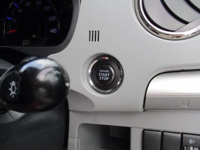 スズキ ワゴンR FXリミテッド Pスタート キーフリー CD