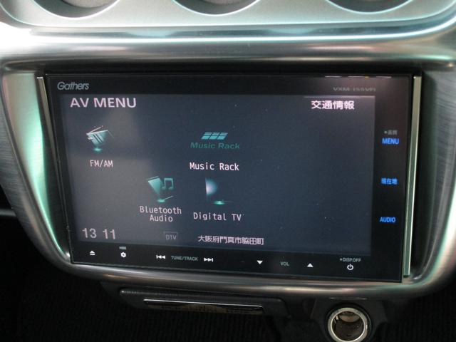 G 4WD ホワイトハウスキャンピング仕様(9枚目)
