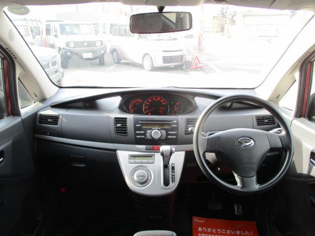 カスタム XC エディション スマートキー 純正エアロ HIDヘッドライト フォグランプ 14インチアルミホイール 純正CDプレーヤー ドアミラーウインカー(15枚目)