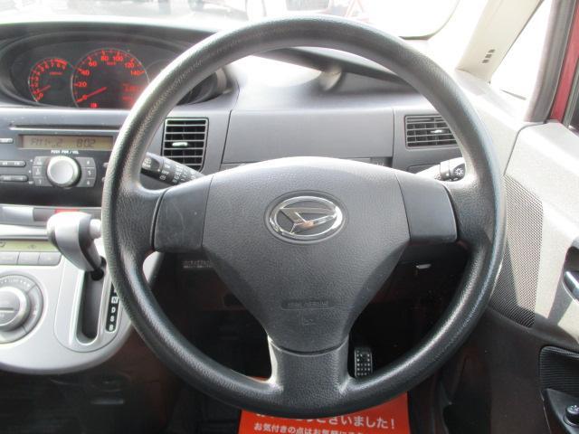 カスタム XC エディション スマートキー 純正エアロ HIDヘッドライト フォグランプ 14インチアルミホイール 純正CDプレーヤー ドアミラーウインカー(16枚目)