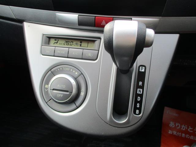 カスタム XC エディション スマートキー 純正エアロ HIDヘッドライト フォグランプ 14インチアルミホイール 純正CDプレーヤー ドアミラーウインカー(18枚目)