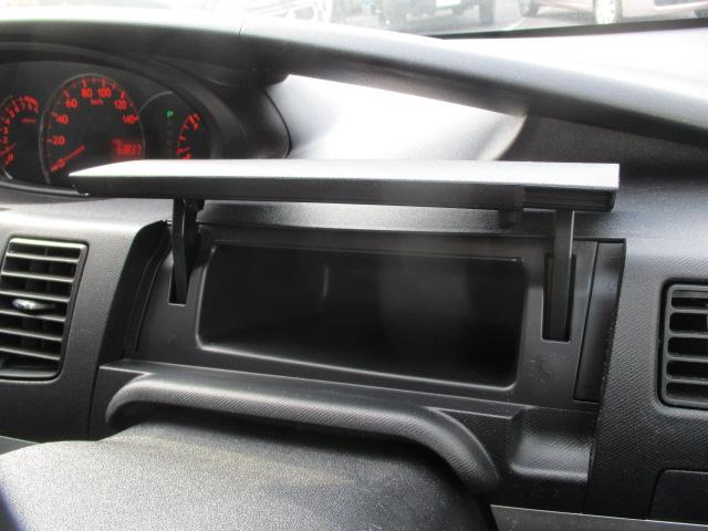 カスタム XC エディション スマートキー 純正エアロ HIDヘッドライト フォグランプ 14インチアルミホイール 純正CDプレーヤー ドアミラーウインカー(20枚目)