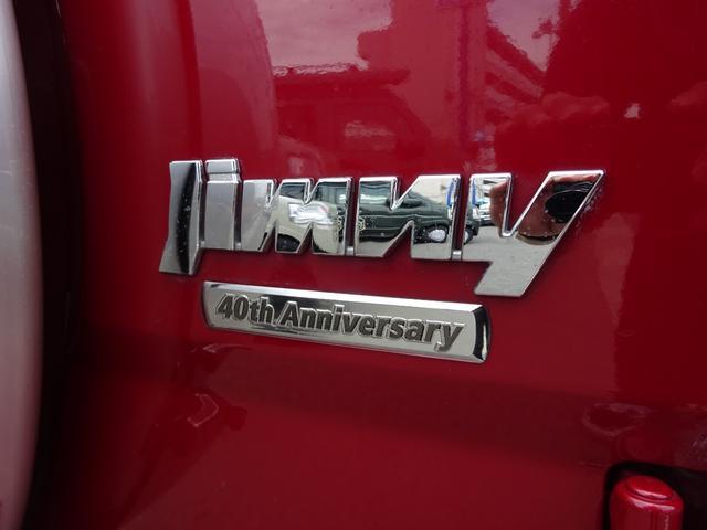 クロスアドベンチャーXC ターボ パートタイム4WD シートヒーター カプロンシート 純正ナビ ETC ドアミラーヒーター 16AW キーレス 電格ミラー ドアミラーウインカー(21枚目)