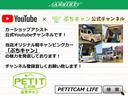 クロスアドベンチャーXC ターボ パートタイム4WD シートヒーター カプロンシート 純正ナビ ETC ドアミラーヒーター 16AW キーレス 電格ミラー ドアミラーウインカー(25枚目)