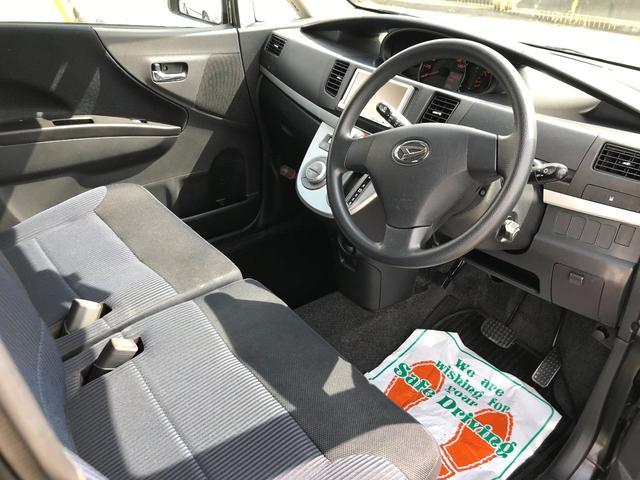 「ダイハツ」「ムーヴ」「コンパクトカー」「兵庫県」の中古車11