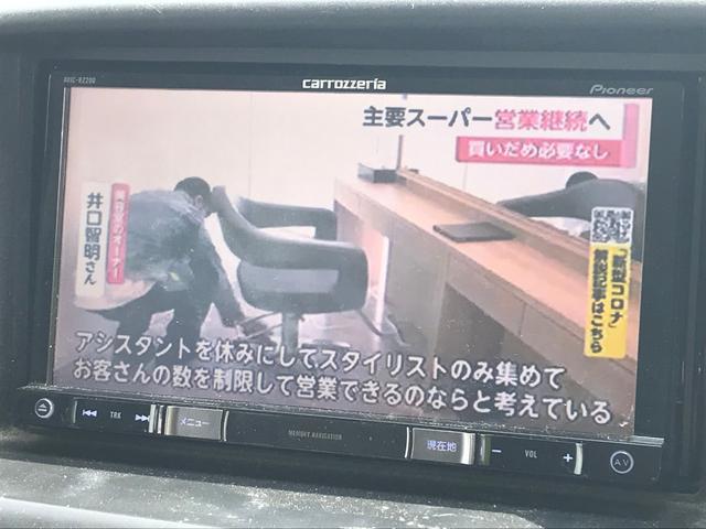 「スズキ」「エブリイワゴン」「コンパクトカー」「兵庫県」の中古車27