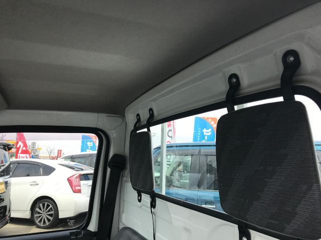 「スズキ」「キャリイトラック」「トラック」「兵庫県」の中古車36