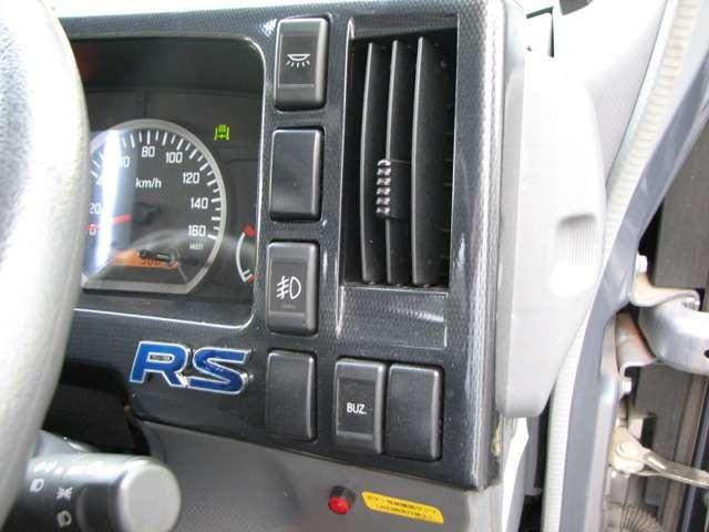 いすゞ エルフトラック カスタムキャビン超ロング極東フラトップ積載車