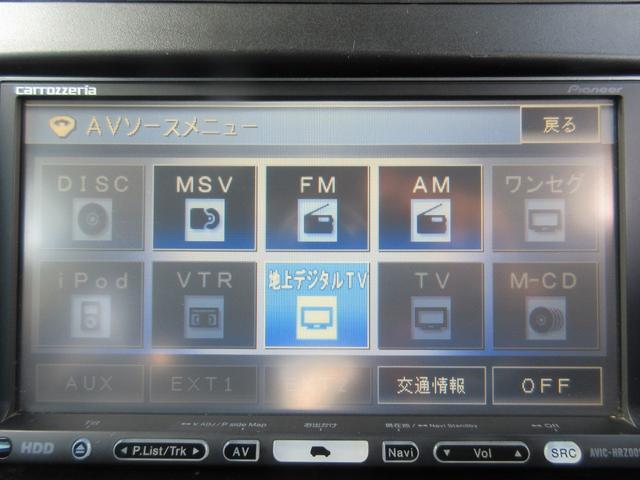 RS・フルセグナビ・ETC・バックカメラ(10枚目)