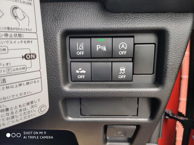 ハイブリッドXターボ 9インチHDディスプレイナビ・全方位モニター用カメラパッケージ・アダプティブクルーズコントロール・スズキセーフティーサポート(13枚目)