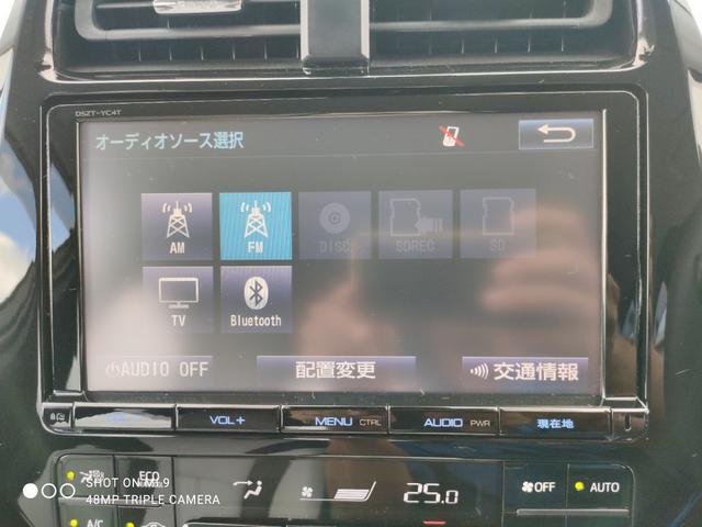 フルセグ・DVD再生・CD録音・SD・Bluetooth対応純正メモリーナビ。