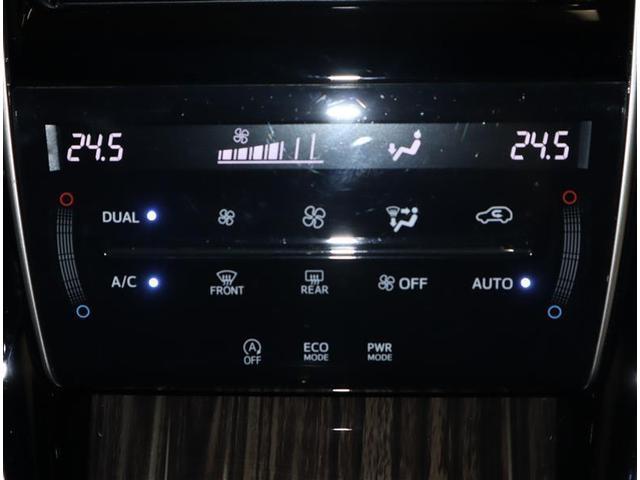 エレガンス フルセグ DVD再生 バックカメラ ETC LEDヘッドランプ ワンオーナー(10枚目)