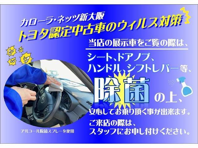 モーダ S フルセグ DVD再生 バックカメラ 衝突被害軽減システム LEDヘッドランプ ワンオーナー 記録簿 アイドリングストップ(2枚目)