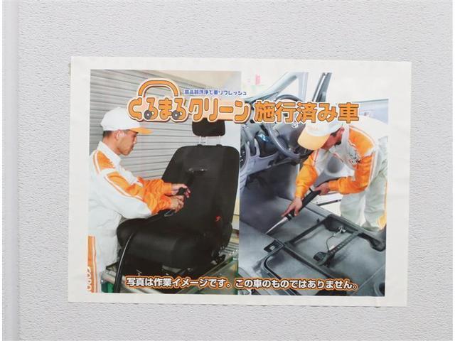 カスタムG S フルセグ メモリーナビ DVD再生 バックカメラ 衝突被害軽減システム ETC 両側電動スライド LEDヘッドランプ ワンオーナー アイドリングストップ(20枚目)