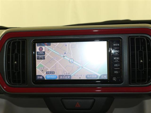 モーダ S ワンセグ メモリーナビ ミュージックプレイヤー接続可 バックカメラ 衝突被害軽減システム ETC LEDヘッドランプ ワンオーナー 記録簿 アイドリングストップ(7枚目)