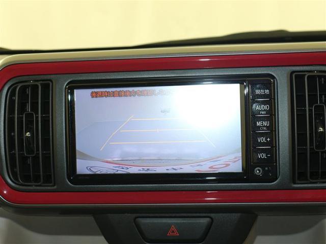 モーダ S ワンセグ メモリーナビ ミュージックプレイヤー接続可 バックカメラ 衝突被害軽減システム ETC LEDヘッドランプ ワンオーナー 記録簿 アイドリングストップ(8枚目)