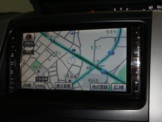 トヨタ ヴォクシー ZS 煌II  8人乗り 両側電動スライド HDDナビ