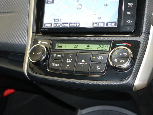トヨタ カローラフィールダー 1.5G T-Valueハイブリッド認定車 ナビ・Bモニター