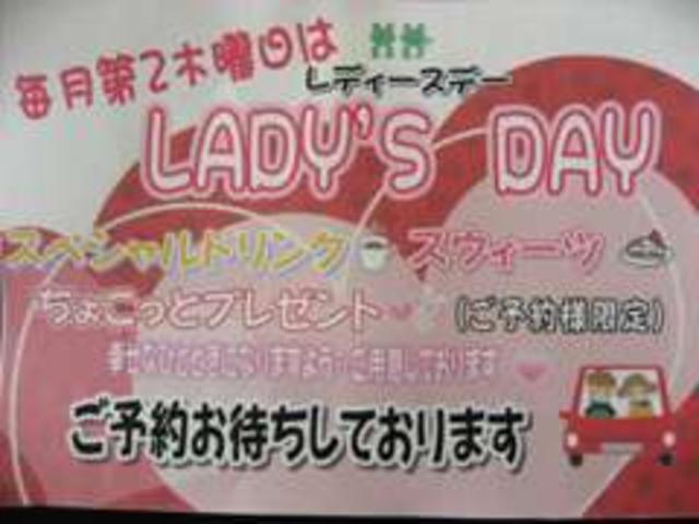 毎月第二木曜日はレディースDAYを開催!女性ユーザー様向けに素敵なスイーツもご用意しております!