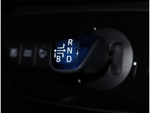 S ワンオーナー・記録簿・ペダル踏み間違い時加速抑制・クルーズコントロール・メモリーナビ(11枚目)