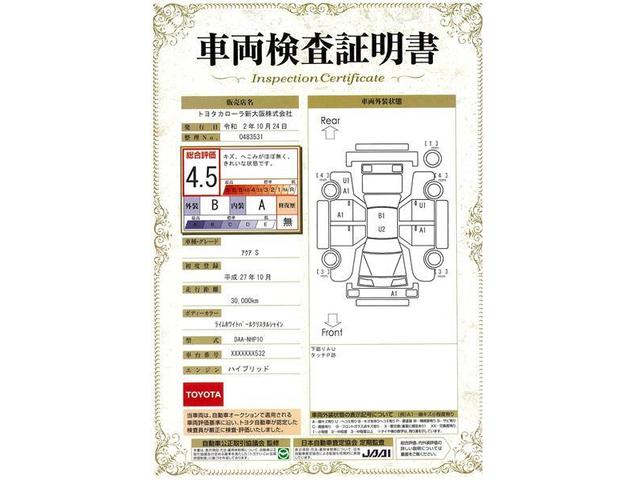S ワンオーナー トヨタ純正メモリーナビゲーション バックモニター ETC(19枚目)