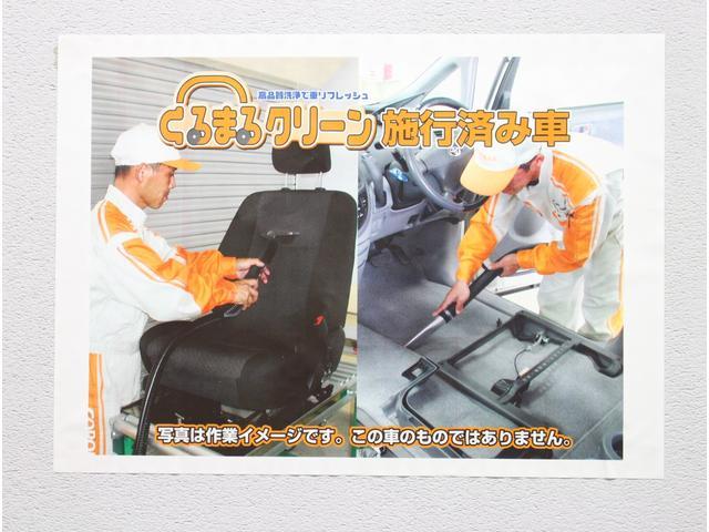 S ワンオーナー トヨタ純正メモリーナビゲーション バックモニター ETC(35枚目)