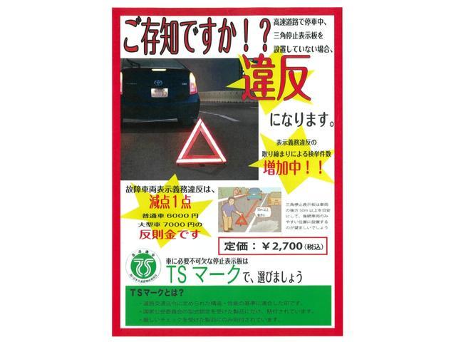 S ワンオーナー トヨタ純正メモリーナビゲーション バックモニター ETC(46枚目)