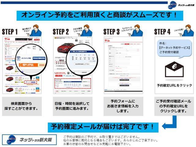 S ワンオーナー トヨタ純正メモリーナビゲーション バックモニター ETC(47枚目)