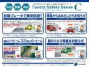 トヨタ カローラアクシオ 1.5X T-value認定車 先進安全機能搭載