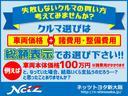 2.5Z ワンオーナー・衝突軽減機能・メモリーナビ・ETC(25枚目)