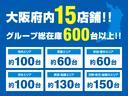S ワンオーナー トヨタ純正メモリーナビゲーション バックモニター ETC(48枚目)