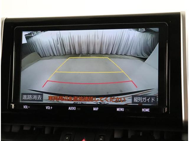 G Zパッケージ サンルーフ 4WD フルセグ メモリーナビ DVD再生 バックカメラ 衝突被害軽減システム ETC LEDヘッドランプ ワンオーナー(7枚目)