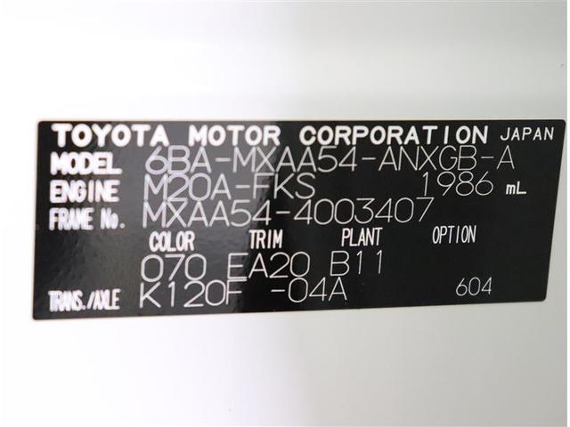 G Zパッケージ サンルーフ 4WD フルセグ メモリーナビ DVD再生 バックカメラ 衝突被害軽減システム ETC LEDヘッドランプ ワンオーナー(20枚目)