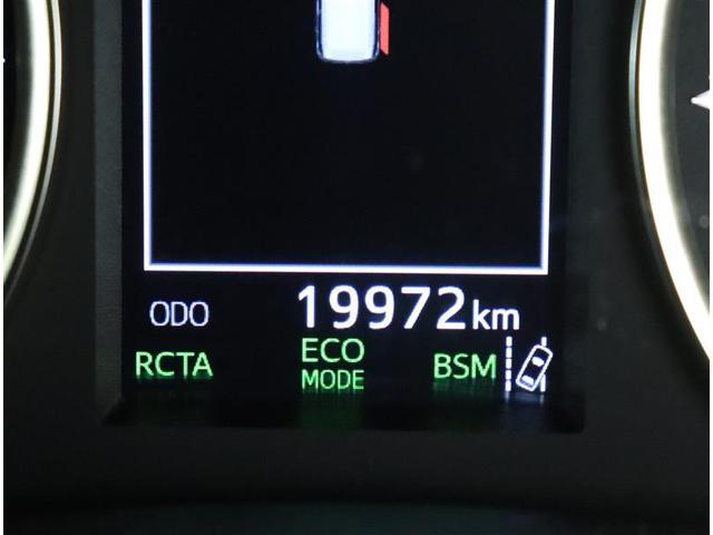 3.5エグゼクティブラウンジ 革シート サンルーフ フルセグ メモリーナビ DVD再生 後席モニター バックカメラ 衝突被害軽減システム ETC ドラレコ 両側電動スライド LEDヘッドランプ 乗車定員7人 3列シート フルエアロ(5枚目)