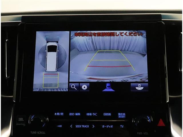 3.5エグゼクティブラウンジ 革シート サンルーフ フルセグ メモリーナビ DVD再生 後席モニター バックカメラ 衝突被害軽減システム ETC ドラレコ 両側電動スライド LEDヘッドランプ 乗車定員7人 3列シート フルエアロ(7枚目)