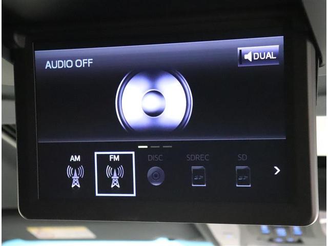 3.5エグゼクティブラウンジ 革シート サンルーフ フルセグ メモリーナビ DVD再生 後席モニター バックカメラ 衝突被害軽減システム ETC ドラレコ 両側電動スライド LEDヘッドランプ 乗車定員7人 3列シート フルエアロ(8枚目)