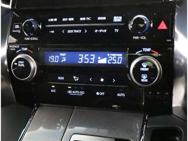 3.5エグゼクティブラウンジ 革シート サンルーフ フルセグ メモリーナビ DVD再生 後席モニター バックカメラ 衝突被害軽減システム ETC ドラレコ 両側電動スライド LEDヘッドランプ 乗車定員7人 3列シート フルエアロ(9枚目)