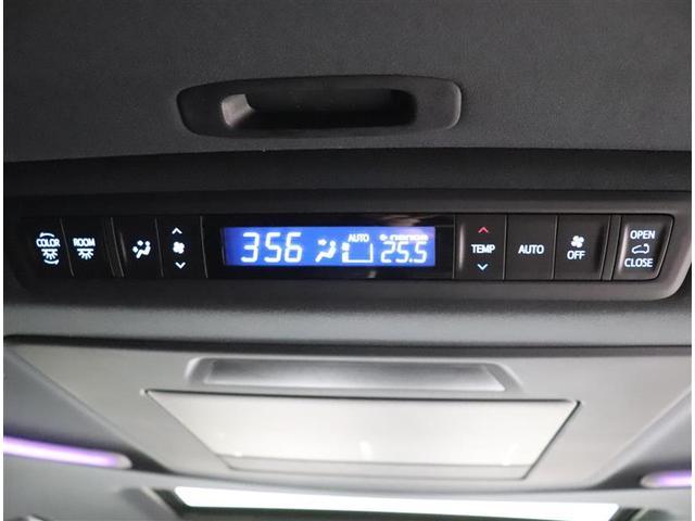 3.5エグゼクティブラウンジ 革シート サンルーフ フルセグ メモリーナビ DVD再生 後席モニター バックカメラ 衝突被害軽減システム ETC ドラレコ 両側電動スライド LEDヘッドランプ 乗車定員7人 3列シート フルエアロ(10枚目)