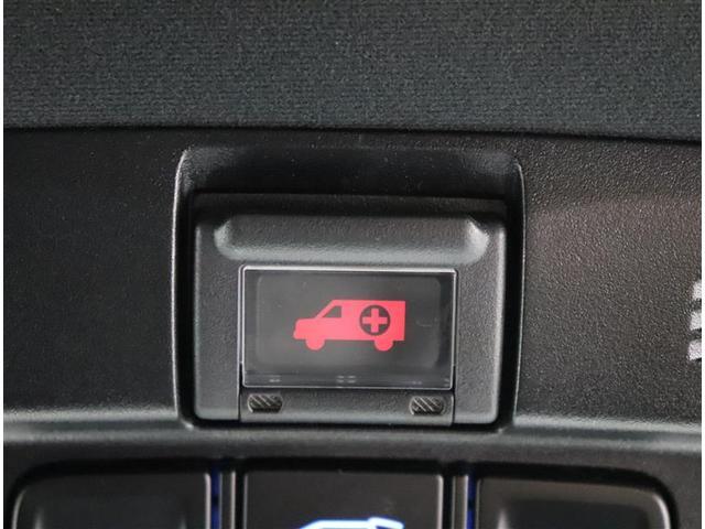 3.5エグゼクティブラウンジ 革シート サンルーフ フルセグ メモリーナビ DVD再生 後席モニター バックカメラ 衝突被害軽減システム ETC ドラレコ 両側電動スライド LEDヘッドランプ 乗車定員7人 3列シート フルエアロ(12枚目)