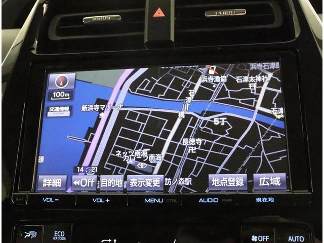 Sセーフティプラス フルセグ メモリーナビ DVD再生 バックカメラ 衝突被害軽減システム LEDヘッドランプ ワンオーナー(6枚目)