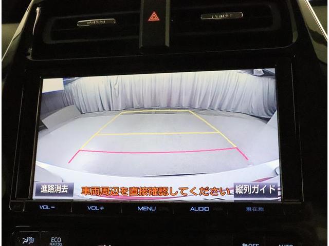 Sセーフティプラス フルセグ メモリーナビ DVD再生 バックカメラ 衝突被害軽減システム LEDヘッドランプ ワンオーナー(7枚目)