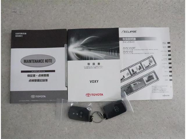 ZS 煌 フルセグ メモリーナビ DVD再生 バックカメラ 衝突被害軽減システム ETC 両側電動スライド LEDヘッドランプ ウオークスルー 乗車定員7人 3列シート ワンオーナー フルエアロ(19枚目)