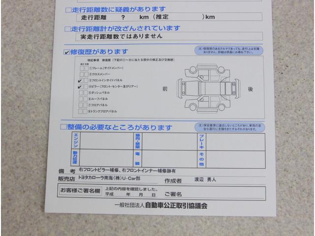 トヨタ パッソ プラスハナ アプリコットコレクション