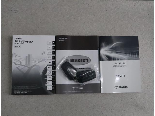 「トヨタ」「カムリ」「セダン」「大阪府」の中古車21