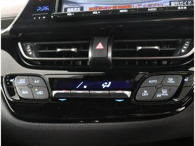 G 衝突被害軽減ブレーキ フルセグSDナビ ワンオーナー車(8枚目)