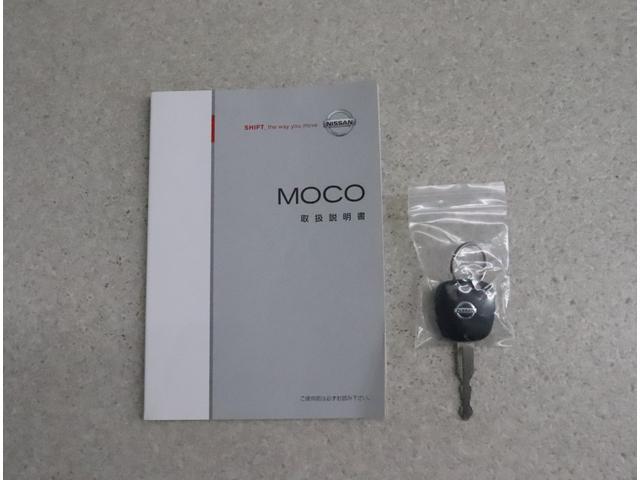 「日産」「モコ」「コンパクトカー」「大阪府」の中古車16